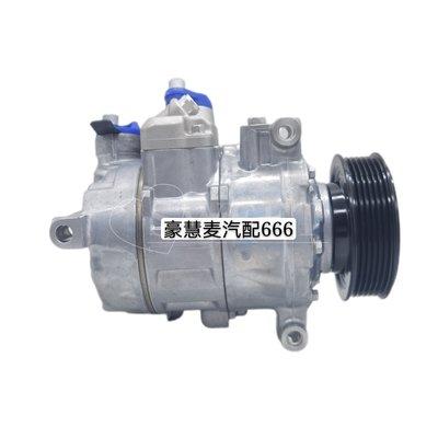 冷風機適用于奧迪A3 A4L A5 A6L A7 A8L Q3 Q5 Q7 TTS 空調壓縮機冷氣泵