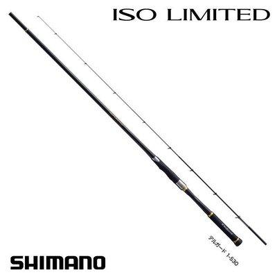 【NINA釣具】SHIMANO 18年 ISO LIMITED 頂級 磯釣竿 1.5-530