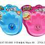小猴子玩具鋪~ 全新兒童玩具~ 超好玩手掌吸盤...