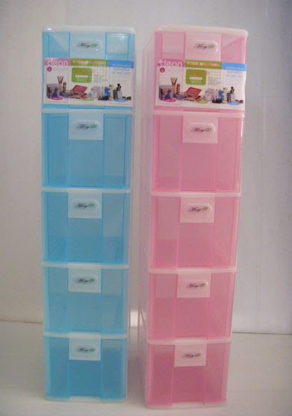 ㊣元相量販㊣062 5抽屜 整理盒 迷你OA櫃 CD收納盒 半透明外盒 台灣製造 一標4入