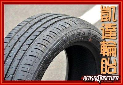 【凱達輪胎鋁圈館】MAXXIS 瑪吉斯 Premitra HP5 205/55/16 205/55R16 歡迎詢問