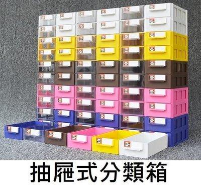 抽屜式分類箱($10up)工具箱玩具Lego螺絲五金店分納箱分類盒分類箱小配件零件收納箱