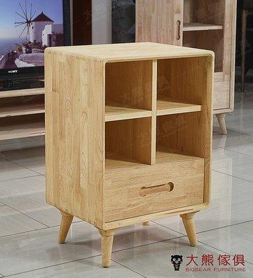 【大熊傢俱】MT602  歐式斗櫃 置物櫃 抽屜衣櫃 儲物櫃 衣櫃 收納櫃 櫥櫃 衣櫥