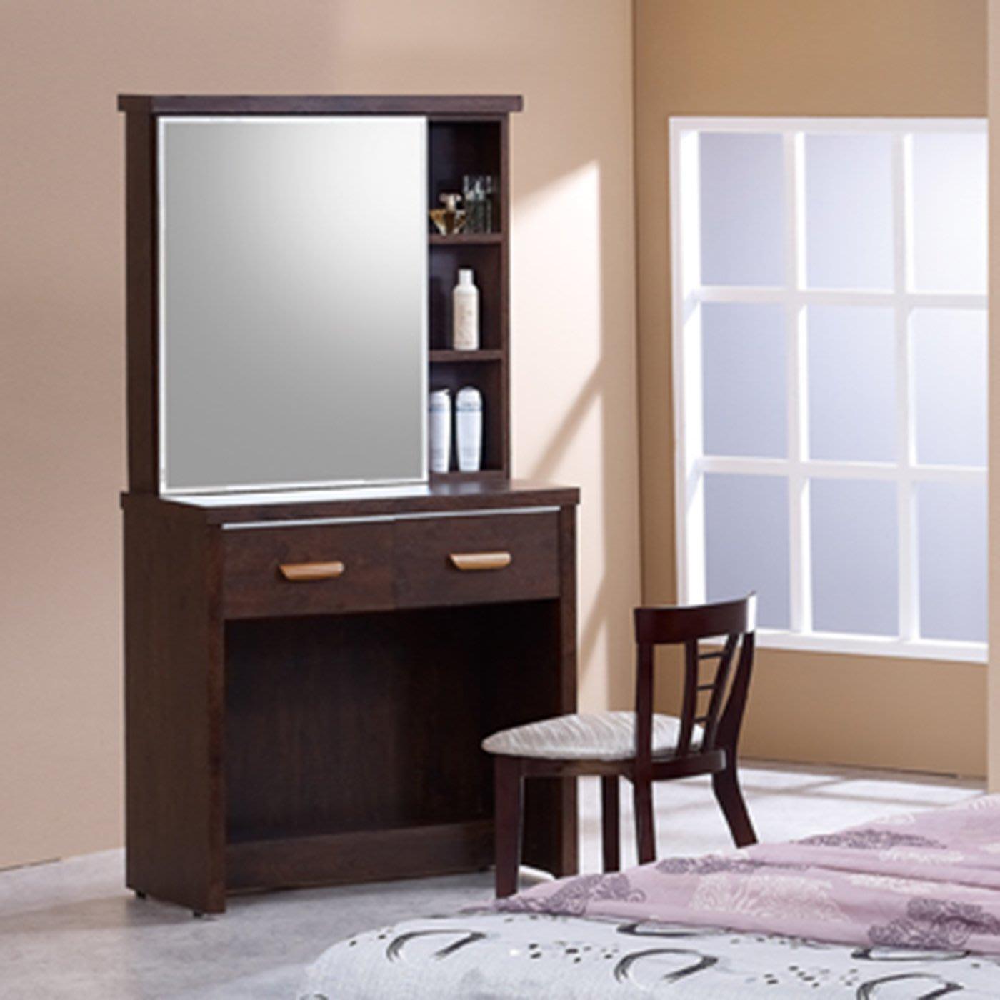 【在地人傢俱】20 簡單購-胡桃耐磨木紋2.7尺拉門鏡台/化妝台-含椅 LC175-6
