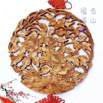 INPHIC-宗教 30 富貴無邊 開光桃木 家居掛件 木雕掛件 鎮宅 化煞 助運