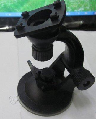 【世明3C】壓扣式 四腳支架/行車紀錄器 /記錄器專用吸盤支架/ 適用F500/F900/Carcam P5000