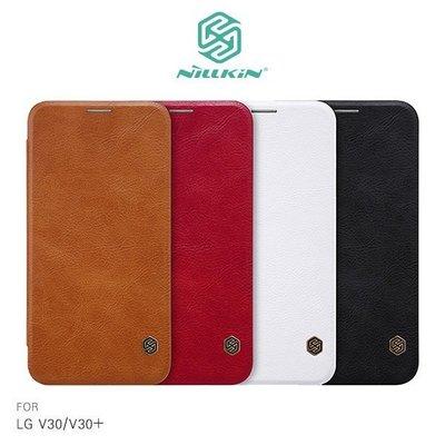 --庫米--NILLKIN LG V30/V30+ 秦系列皮套 可插卡 側翻 皮套 保護套 手機套