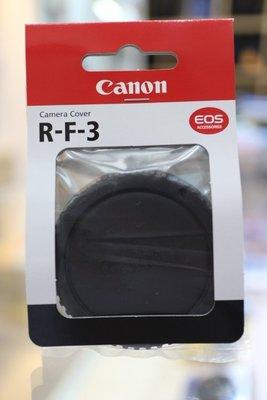 【日產旗艦】Canon 彩虹公司貨 R-F-3 CAMERA BODY CAP COVER 機身蓋 相機蓋 防塵蓋