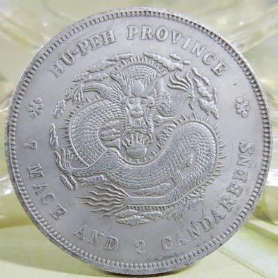 【金錢豹】一元起標無底價//龍銀一枚(約直徑3.9公分)//--C233