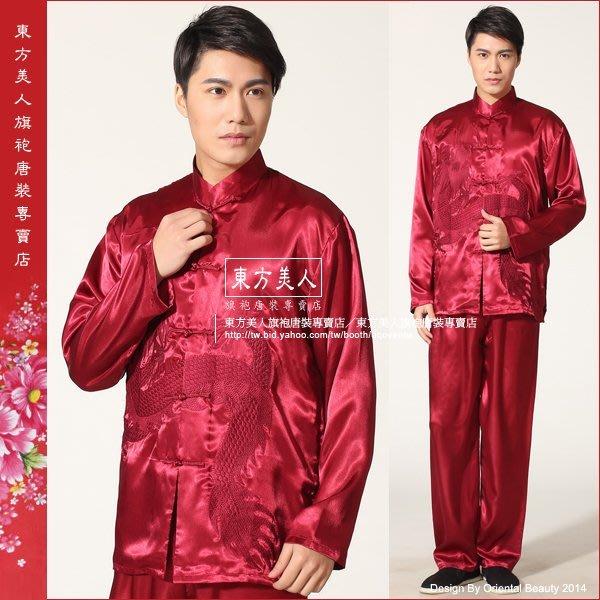 東方美人旗袍唐裝專賣店 ☆°((超低價590元)) °☆ 男士長袖龍紋功夫衫套裝。(紅色)