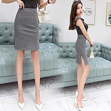 職業裙春夏季新款性感職業裙子女高腰中長款包臀半身裙側開叉一步裙