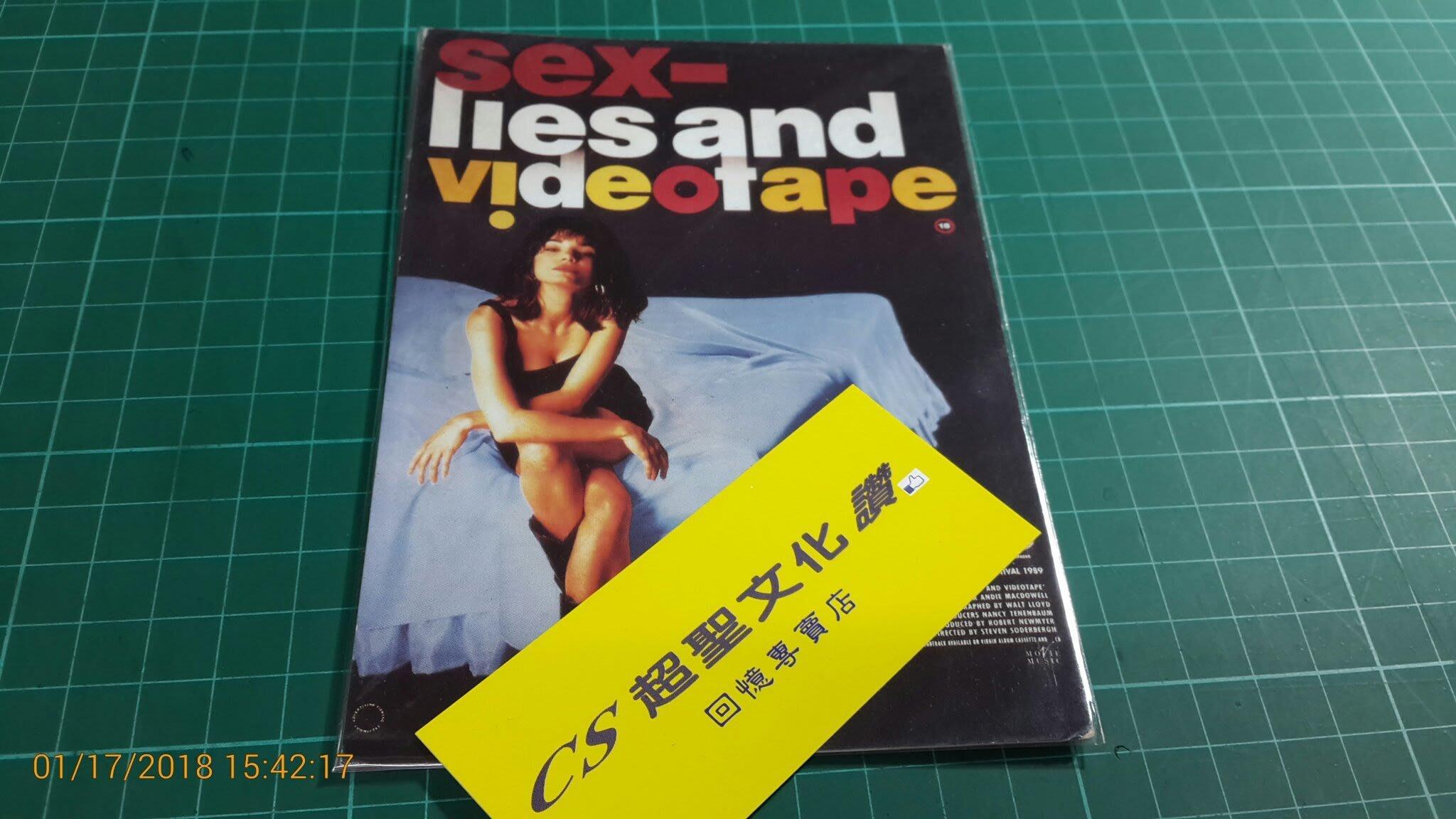 早期電影劇照明信片~《SEX,LIES AND VIDEOTAPE  性、謊言、錄影帶》【CS超聖文化讚】