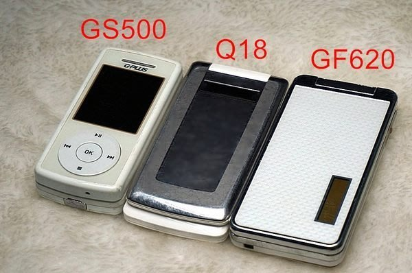 ☆手機寶藏點☆G-PLUS GS500/Q18 所有功能正常 歡迎貨到付款