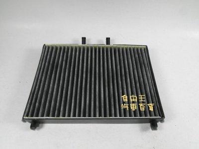 自由王 三菱 GRUNDER 2.4 活性碳冷氣濾網 冷氣心 冷氣芯 手套箱濾網