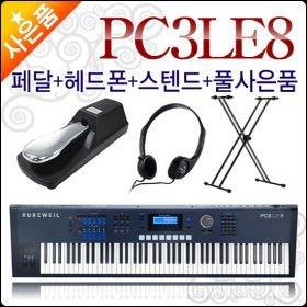 【名人樂器】電鋼琴中最好音色-科茲威爾 Kurzweil PC3LE8 專業 88鍵 數位鋼琴
