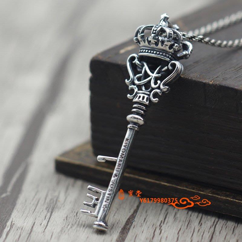【福寶堂】s925個性潮款純銀飾品做舊鏤空皇冠鑰匙毛衣鏈吊墜泰銀男女項墜