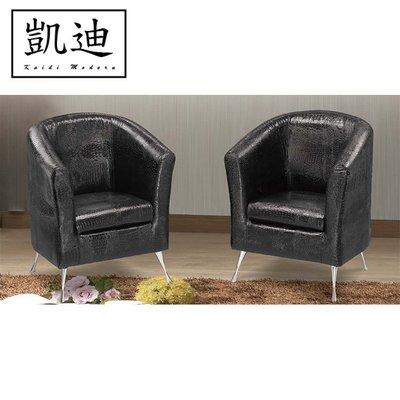 【凱迪家具】F6-046-1 黑鱷單人沙發椅/可刷卡/大雙北市區滿五千元免運費