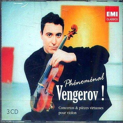 小提琴家凡格羅夫的EMI歷年演奏合集 3CD Phenomenal Vengerov ---5099902647722