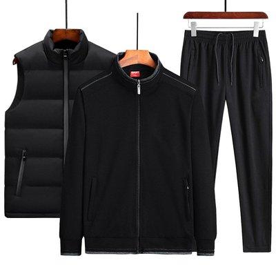 男防風外套夾克風衣2020春秋新款可定制LOGO棉質中老年休閑運動套裝男春秋馬甲三件套