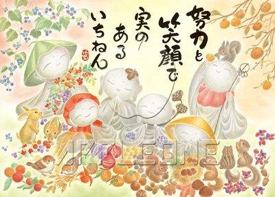 日本進口拼圖 吉祥 惠雪 地藏王菩薩 努力 豐收 笑容 500片拼圖 500-218