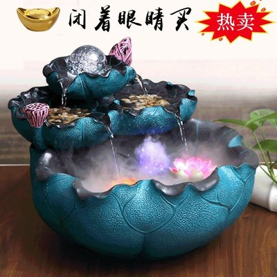 客廳魚池創意霧化小噴泉水招財循環流水養魚擺件室內辦公桌加濕器小豬佩奇