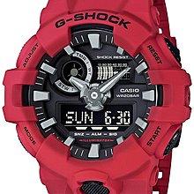 日本正版 CASIO 卡西歐 G-Shock GA-700-4AJF 男錶 男用 手錶 日本代購