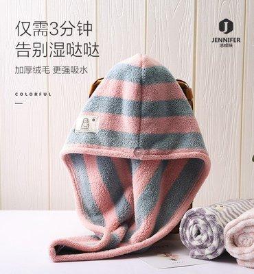 ☆╮布咕咕╭☆超細纖維陽離子珊瑚絨條紋毛巾布乾髮帽 吸水速乾帽