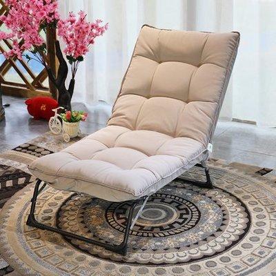 摺疊躺椅 室內簡約INS網紅懶人沙發躺椅休閒椅臥室摺疊小沙發陽臺單人沙發 可開發票