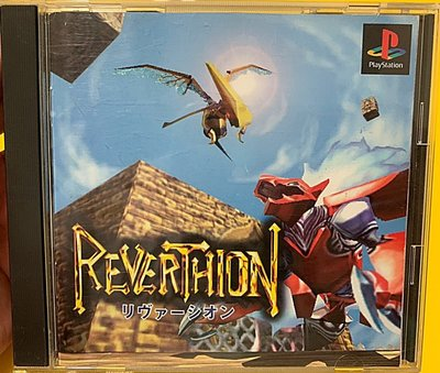 幸運小兔 PS遊戲 PS 機戰格鬥 Reverthion PS3、PS2 主機適用 日版遊戲 B8