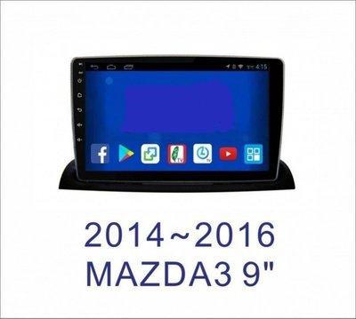 大新竹汽車影音 MAZDA 15年~MAZDA3 新馬三安卓機 大螢幕 台灣設計組裝 系統穩定順暢