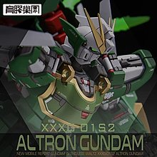 MG Altron/Shen Long Resin Conversion Kit From Anchoret Studio