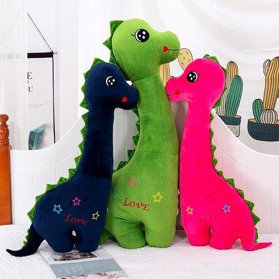安撫恐龍毛絨玩具公仔抱枕睡覺床上超軟兒童大娃娃玩偶生日禮物男