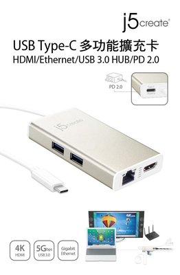 【開心驛站】JCA374 USB Type-C多功能擴充卡HDMI/Ethernet/USB3.1 HUB/PD 2.0
