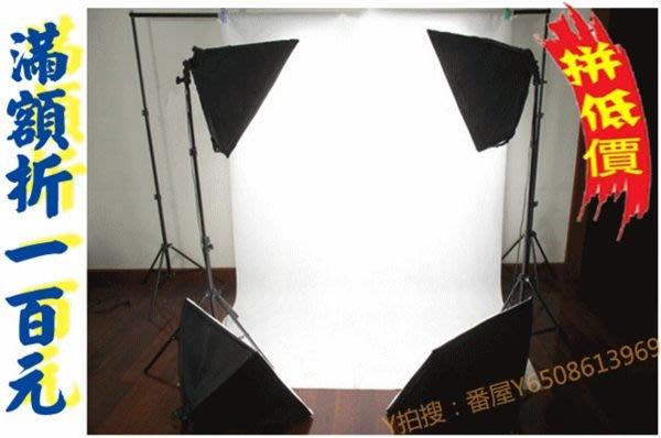 番屋【保固+送背景布】攝影燈柔光箱套裝 四燈頭 4燈座 模特 服裝 拍攝 攝影棚無影罩套組單眼相機髮廊造型剪髮相機可參考