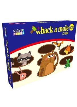《東雨》打地鼠 whack a mole