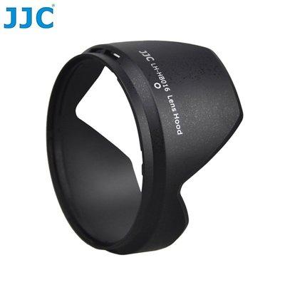 我愛買#JJC副廠Tamron遮光罩HB016遮光罩16-300mm F/ 3.5-6.3 Di II VC PZD遮陽罩1:3.5-6.3太陽罩 台南市