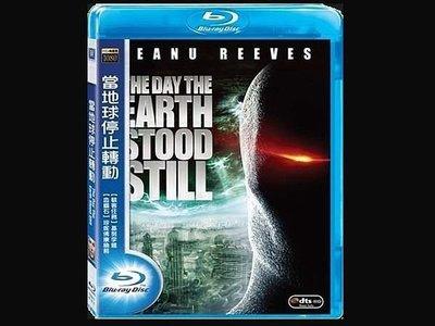 【BD藍光】當地球停止轉動 The Day the Earth Stood Still ( 中文字幕,DTS-HD )