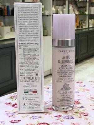 蕾莉歐 三重系列  玫瑰杜鵑保濕活膚霜 TA5699/50ml 專櫃正貨 附提袋