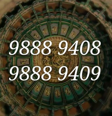 9888****lucky numbers
