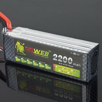 大千遙控模型   LION Power 11.1V 3S 2200MAH 25C 充電電池 軟包.攀岩車 屏東縣
