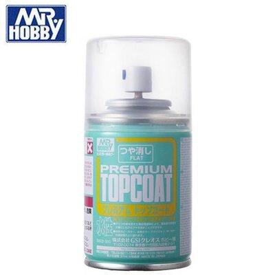 【模型屋】新品 MR.HOBBY GUNZE 郡氏 B603 水性 消光保護漆噴罐 霧面 消光透明漆 88ml 低白化