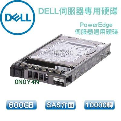 全新 Dell PowerEdge 伺服器專用硬碟 0N0Y4N 600GB 10K 2.5吋 SAS介面 含支架