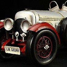 複古1924年銀色賓利賈維斯鐵皮車模型歐式家居電視櫃裝飾品擺件*Vesta 維斯塔*