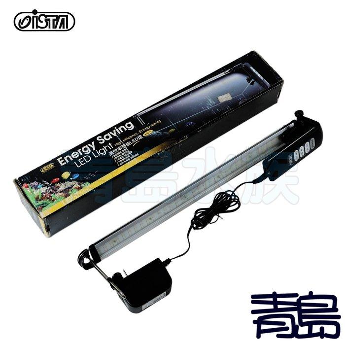 五1↓↓庫存品。。。青島水族。。。I-180台灣ISTA伊士達-高效率節能LED燈 跨燈=45cm全藍燈(108燈)