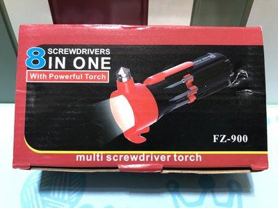 8合1工具組 FZ-900 帶手電筒 擊破器 8合1帶燈折疊工具組 螺絲起子組  8合一起子工具組 多功能工具組 高雄市