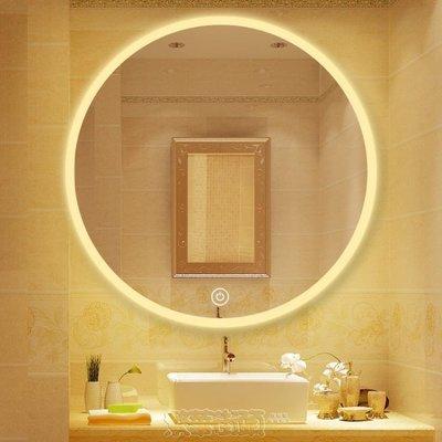 智慧浴鏡防霧鏡天鴻衛生間LED燈鏡浴室...
