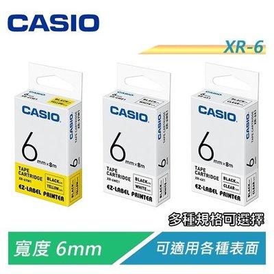 CASIO卡西歐 6mm 標籤機專用色帶 適用卡西歐所有標籤印字機 【電子超商】