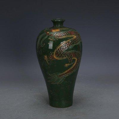 【三顧茅廬】宋代定窯軍綠釉加彩龍紋梅瓶 出土文物古瓷器手工古玩古董收藏品