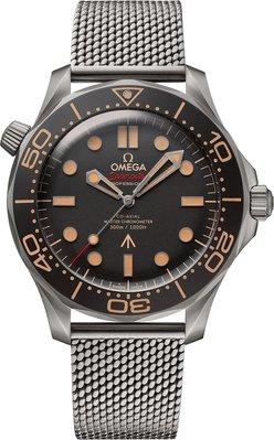 (已交流)OMEGA海馬潛水300米 007限定版 台灣專賣店購入