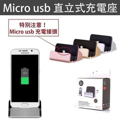 LG Micro USB DOCK 充電座Stylus 2 V10 G4 LG X Style K4 (2017) K8